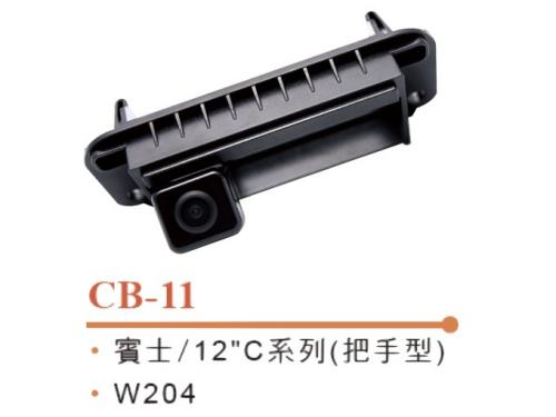 CB-11