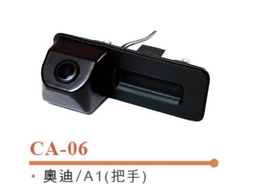 CA-06