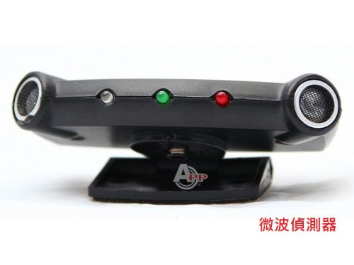 A3-08/微波偵測器